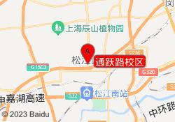 上海新皇家国际烘焙学校通跃路校区