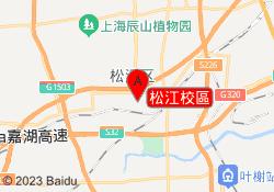 新科教育松江校區