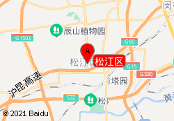 上海智慧教育松江区