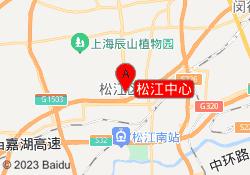 上海昂立中学生松江中心