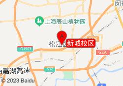 上海至慧学堂新城校区