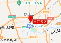 上海学尔森教育松江校区