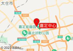 上海新世界教育嘉定中心