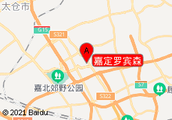 上海新世界教育嘉定罗宾森