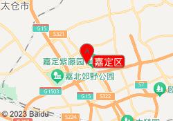 上海智慧教育嘉定区