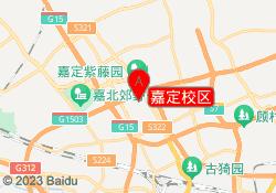上海东方小熊嘉定校区