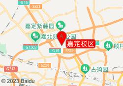 上海金宝贝嘉定校区
