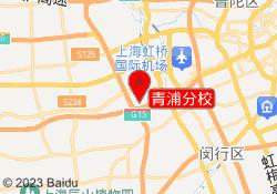 上海环球雅思青浦分校