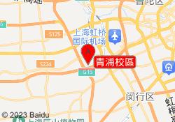 上海環球雅思教育青浦校區