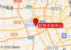 上海昂立外语虹桥天街中心