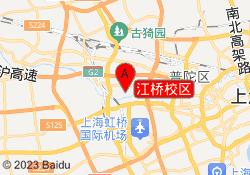 上海至慧学堂江桥校区