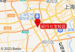 上海仁和会计闵行七宝校区