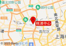 上海少儿英语桃浦中心