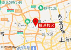 上海至慧学堂桃浦校区