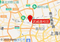 上海金宝贝武威路校区