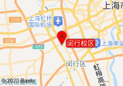 上海格宇教育闵行校区