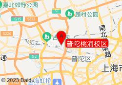 上海新东方学校普陀桃浦校区