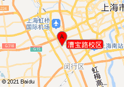 上海汉翔书法教育漕宝路校区
