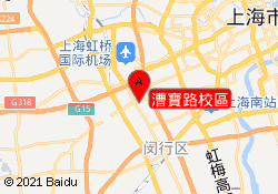 上海漢翔書法教育漕寶路校區