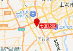 上海学通国际教育七宝校区