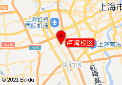 上海金宝贝卢湾校区
