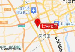 上海交大建工项目中心七宝校区