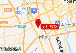 上海交大建工项目中心闵行校区