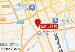 上海龅牙兔儿童情商闵行分校