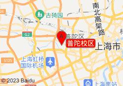 上海金宝贝普陀校区