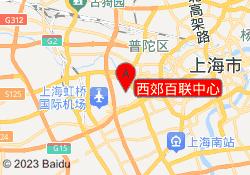 上海昂立中学生西郊百联中心