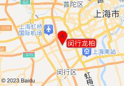 上海思源教育闵行龙柏