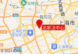 上海至慧学堂北新泾中心