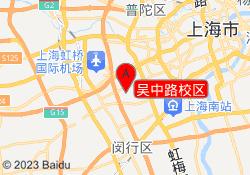 盈搏击剑俱乐部吴中路校区