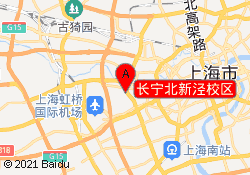 上海东方童画长宁北新泾校区