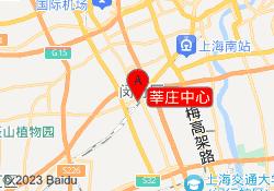 上海昂立少儿教育莘庄中心