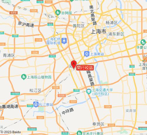 環球雅思教育閔行校區