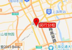 上海环球雅思闵行分校