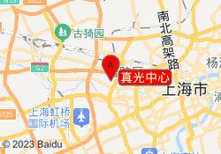上海昂立少儿教育真光中心