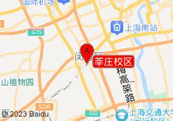 上海汉翔书法教育莘庄校区