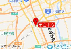 上海新世界教育莘庄中心