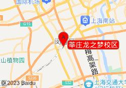 上海自力教育莘庄龙之梦校区