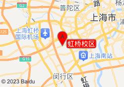 上海至慧学堂虹桥校区