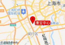 上海昂立少儿教育漕宝中心