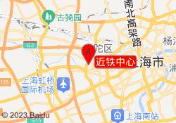 上海少儿英语近铁中心
