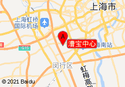 上海少儿英语漕宝中心