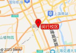 美国费尔蒙特高中(上海)AP中心闵行校区