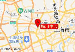 上海少儿英语梅川中心