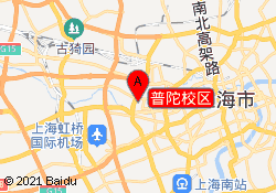 上海汉翔书法教育普陀校区