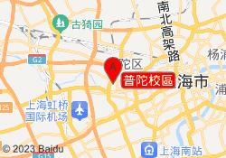 上海漢翔書法教育普陀校區