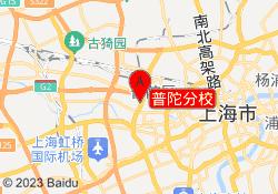 上海韦博国际英语普陀分校